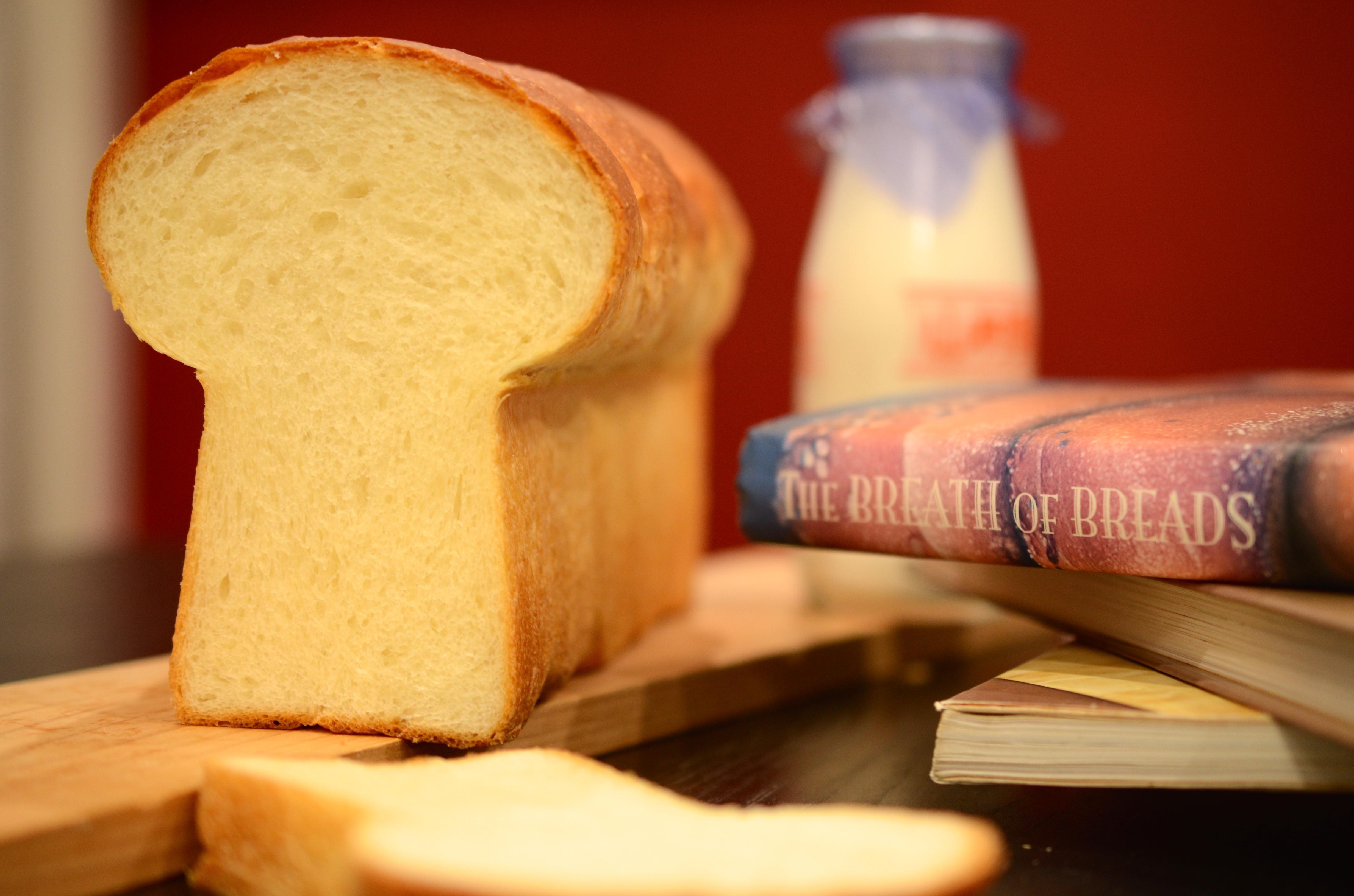 牛乳きのこ食パン