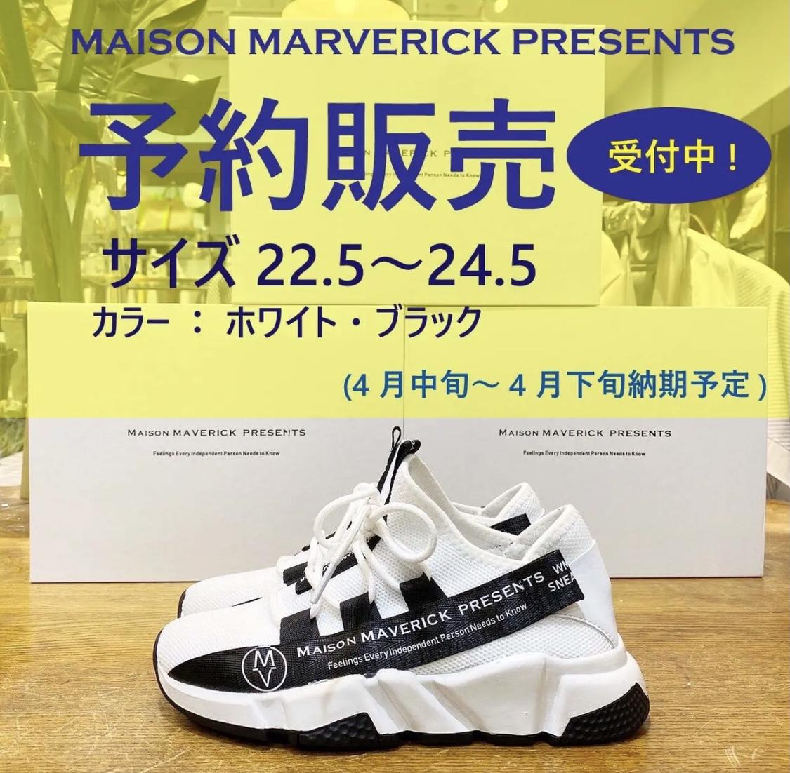 【予約販売開催中★】MAISON MAVERICK PRESENTS ダッドスニーカー