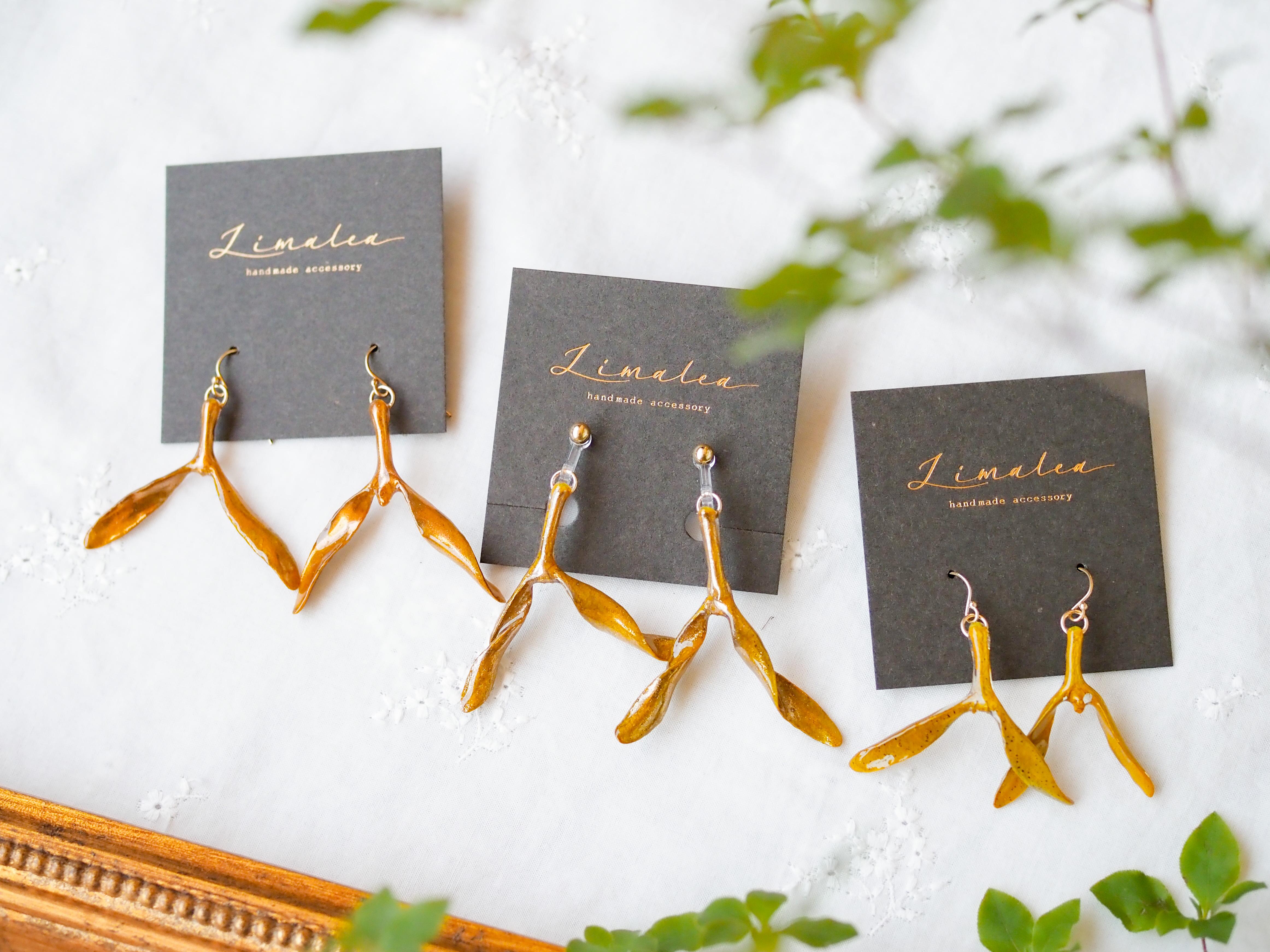 Limalea accessory concept