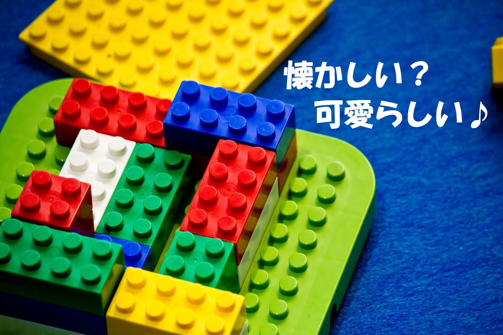 ★新作★ ミニチュアトイブロックシリーズ