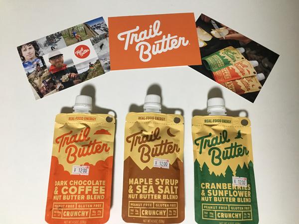 Trail Butter取り扱いはじめました。