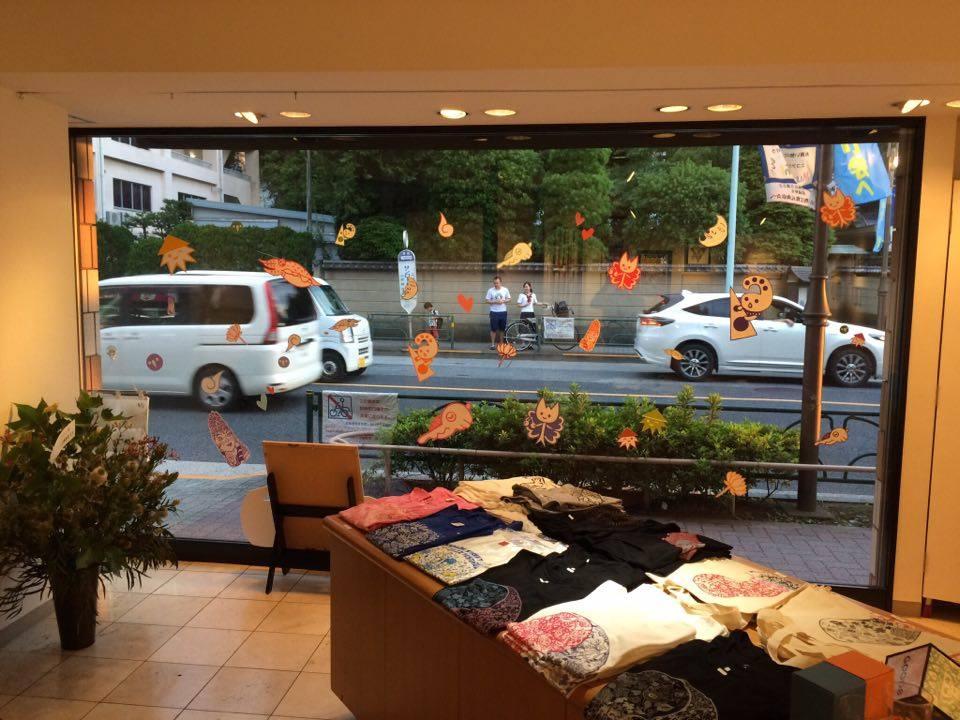 9月1日 アサモモ店オープン!