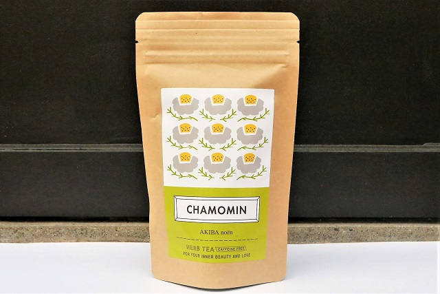 花粉症や風邪予防にも。芯から温まるカモミールティー