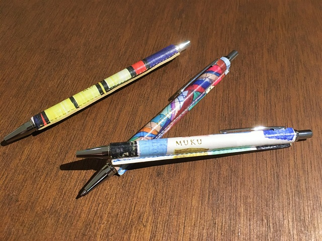 卒業・入学祝いに。ずっと使える本革の最高級ボールペン