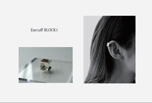 --商品 Earcuff BLOCK についてのご紹介--