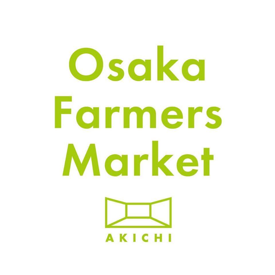 7月4日(土)・5日(日)大阪ファーマーズマーケットvol.1で奈良ピックルス商品の販売決定です