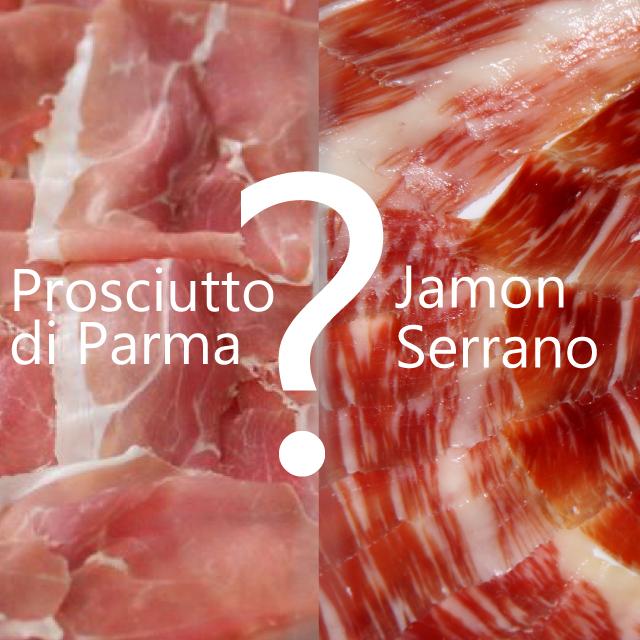 プロシュット・ディ・パルマとハモン・セラーノ 2種類の生ハムの違い