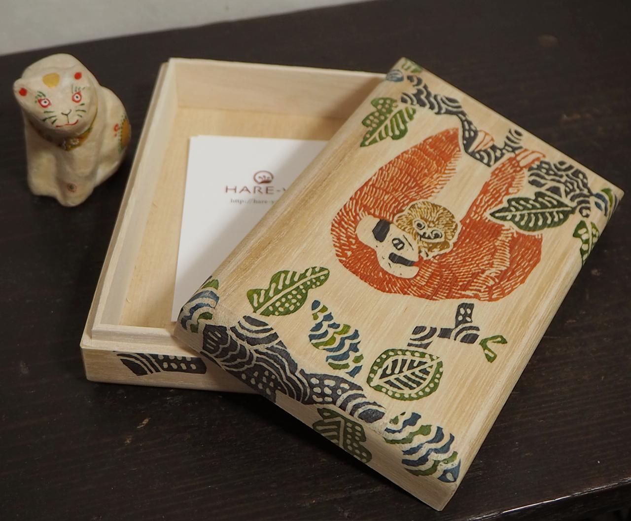ナマケモノの桐箱