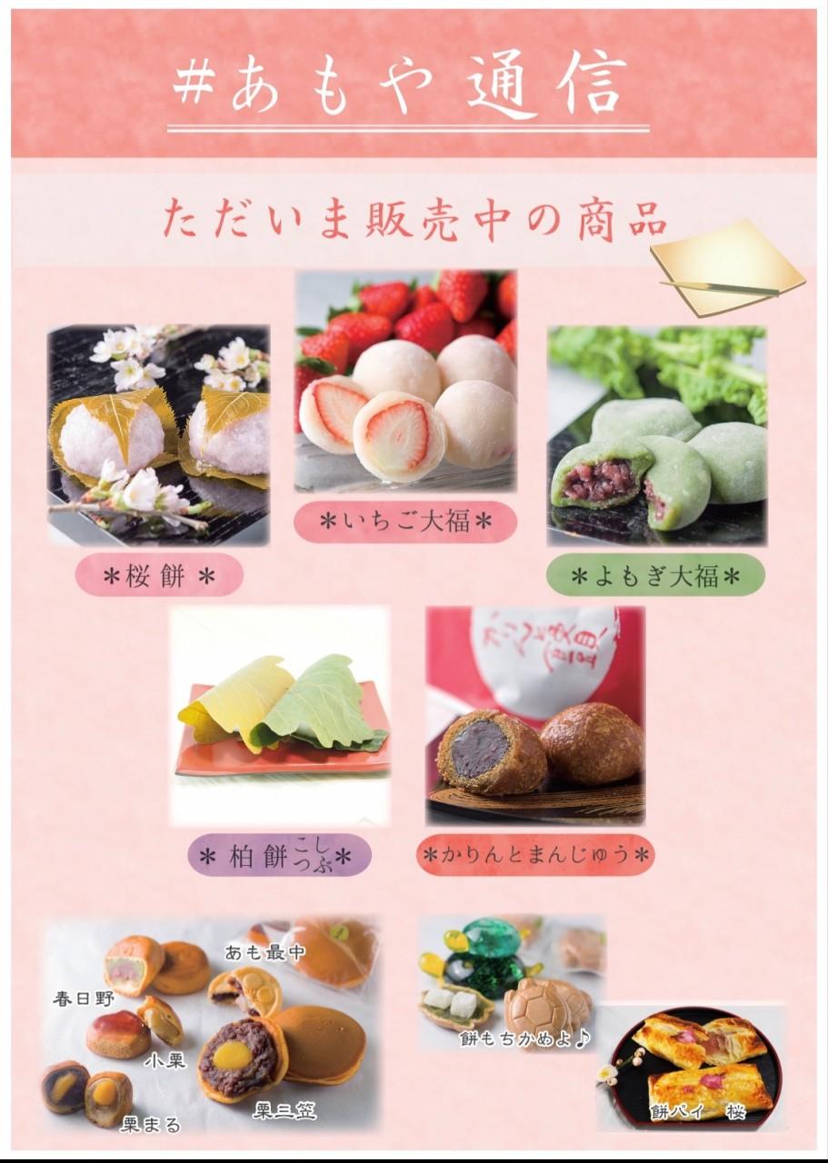 大阪府の緊急事態宣言を受けまして、当面の間、四天王寺店のみ営業時間を17時までとさせていただきます。
