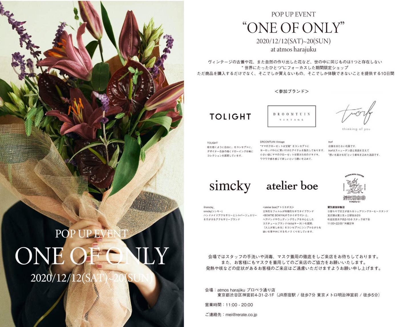 """初のPOPUP開催!POPUP EVENT """"One of Only"""""""
