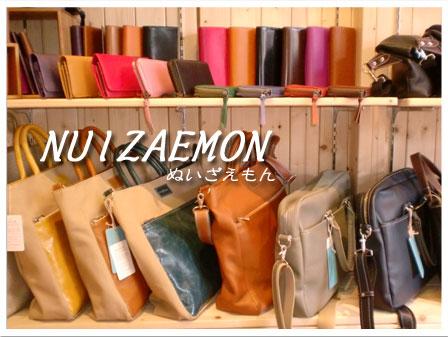新ブランド『NUIZAEMON』取扱開始‼ 【西日本初 正規取扱店】