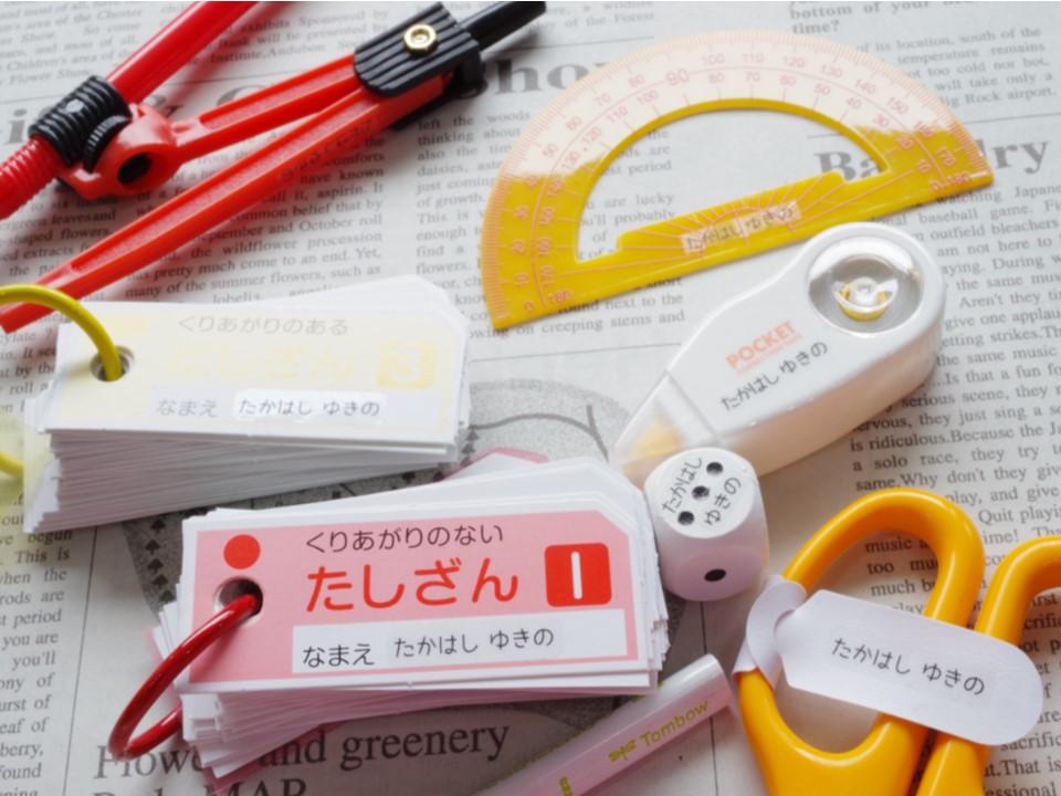 入園入学準備応援キャンページのお知らせ