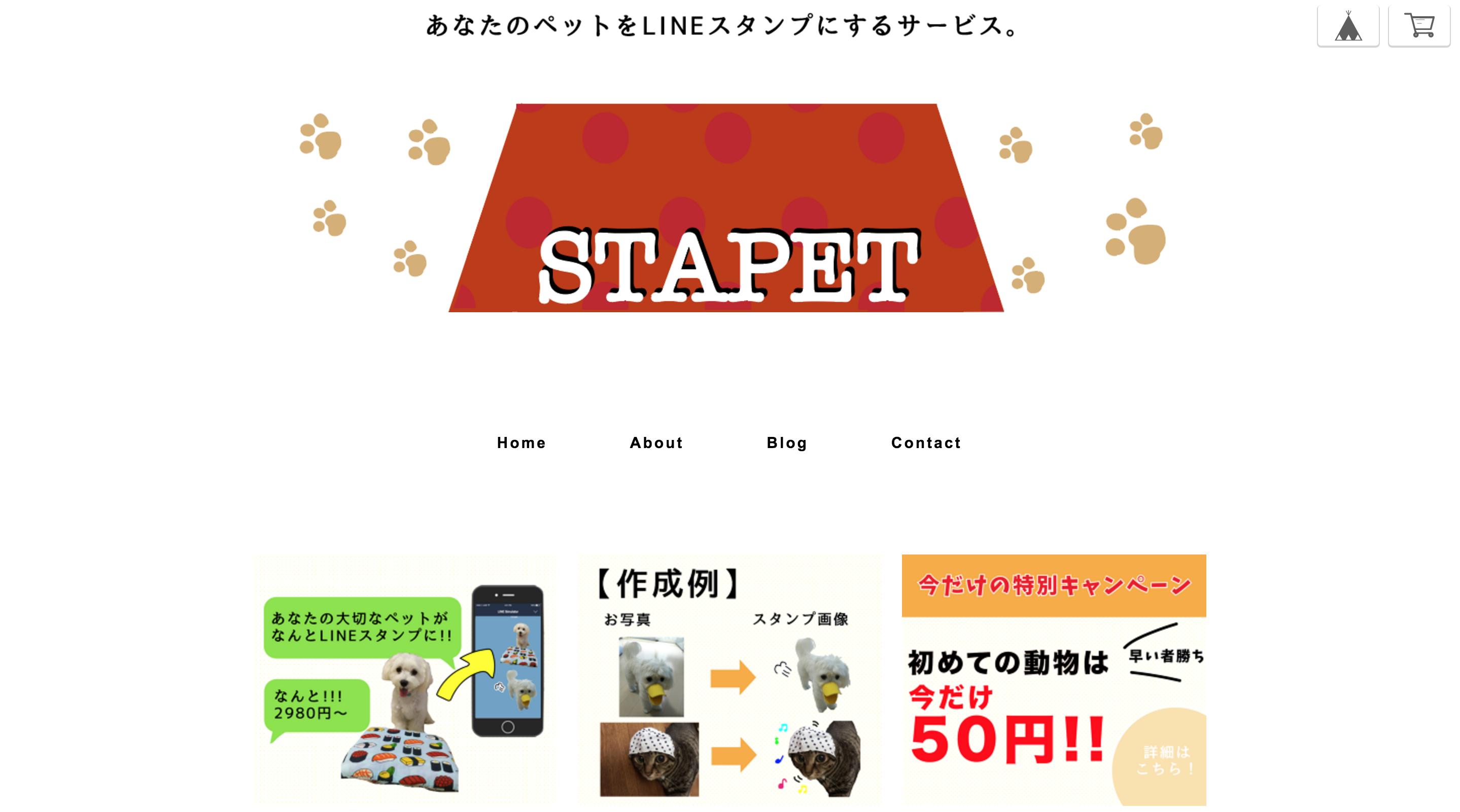 【STAPET】あなたの大好きなペットを格安でLINEスタンプに出来るサービス始めました!!