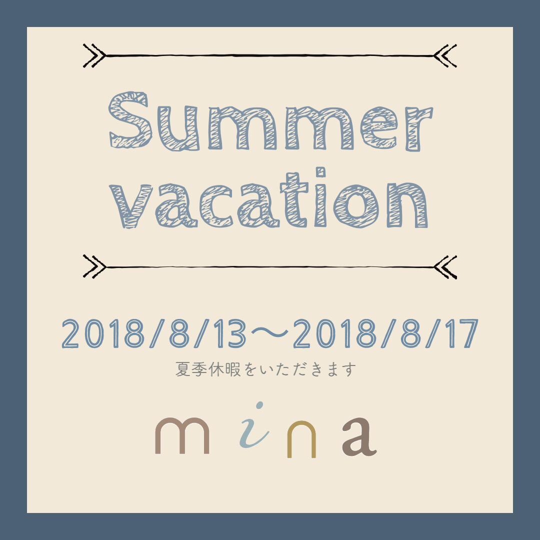 \2018年夏期休業のお知らせ/