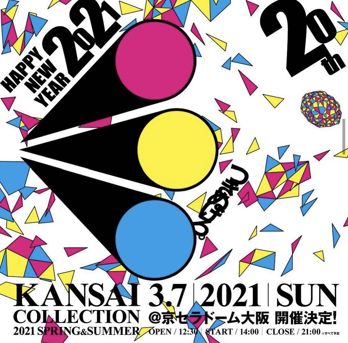 関西コレクション2021 Spring summer に出演いたしました♡
