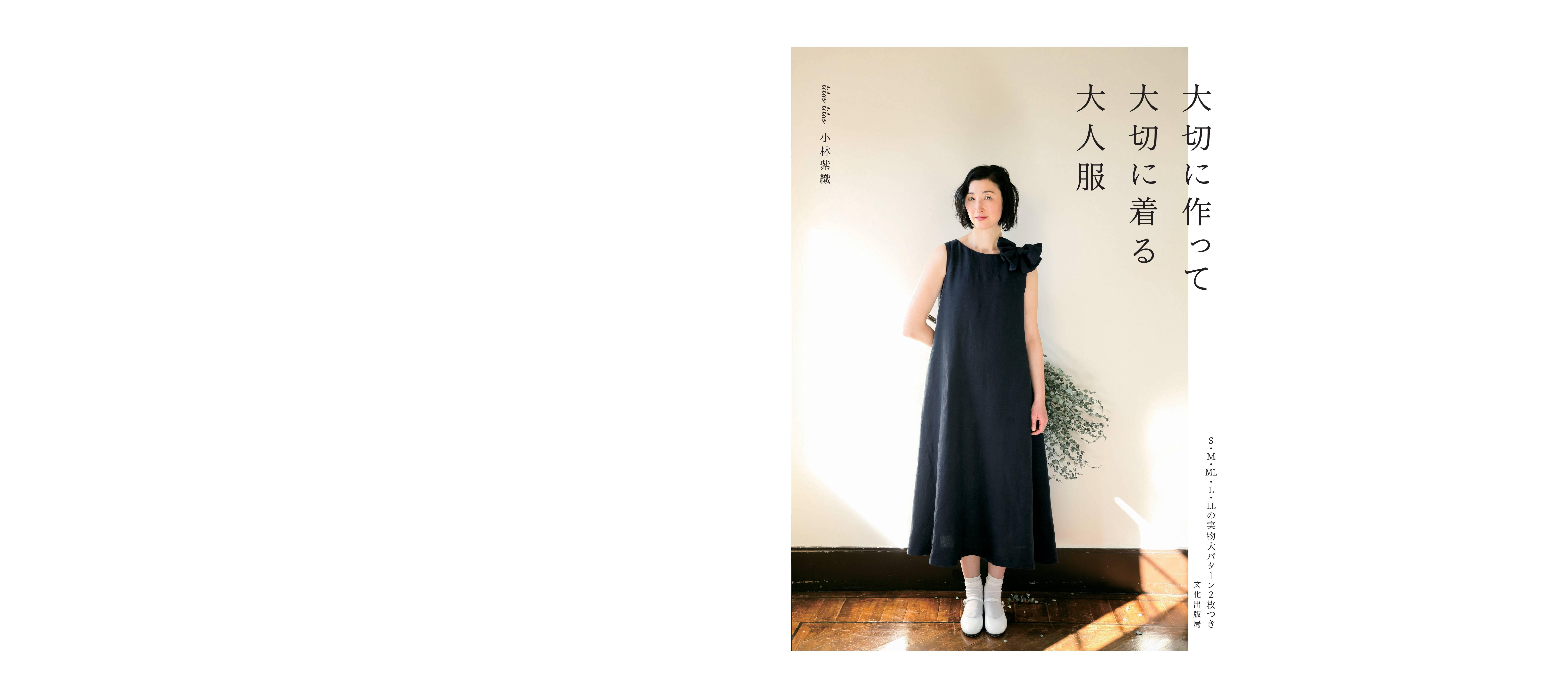 書籍発売日決定!