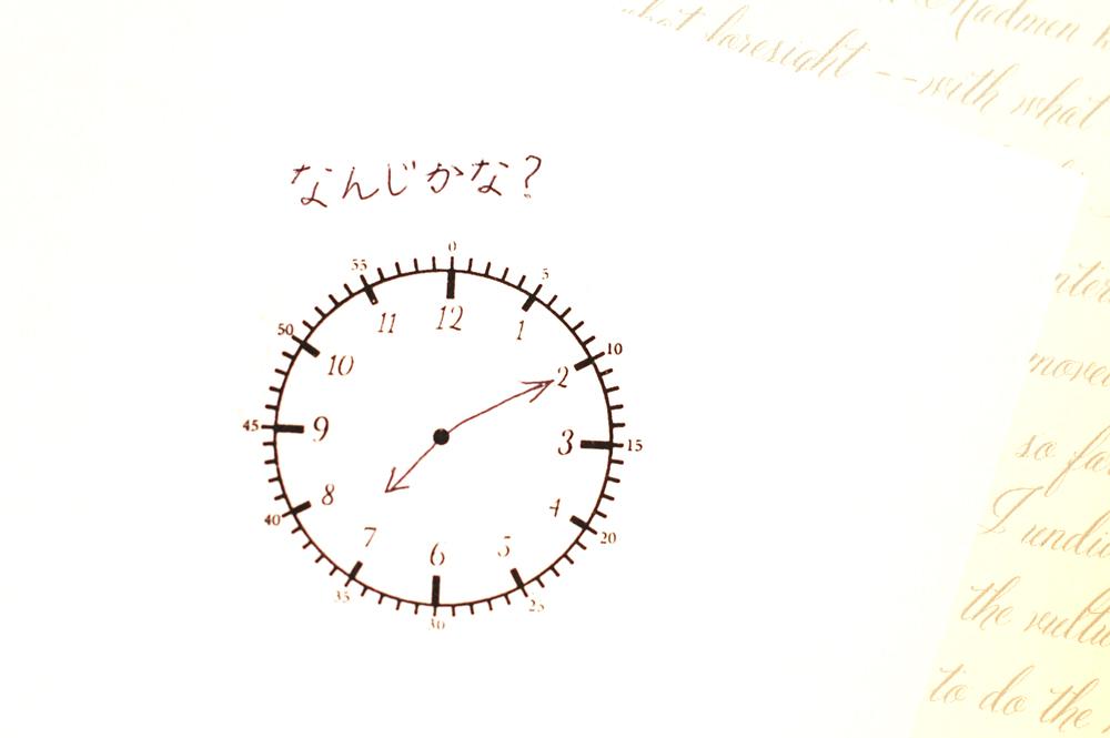 時計の読み方練習について【時計スタンプの使い方】