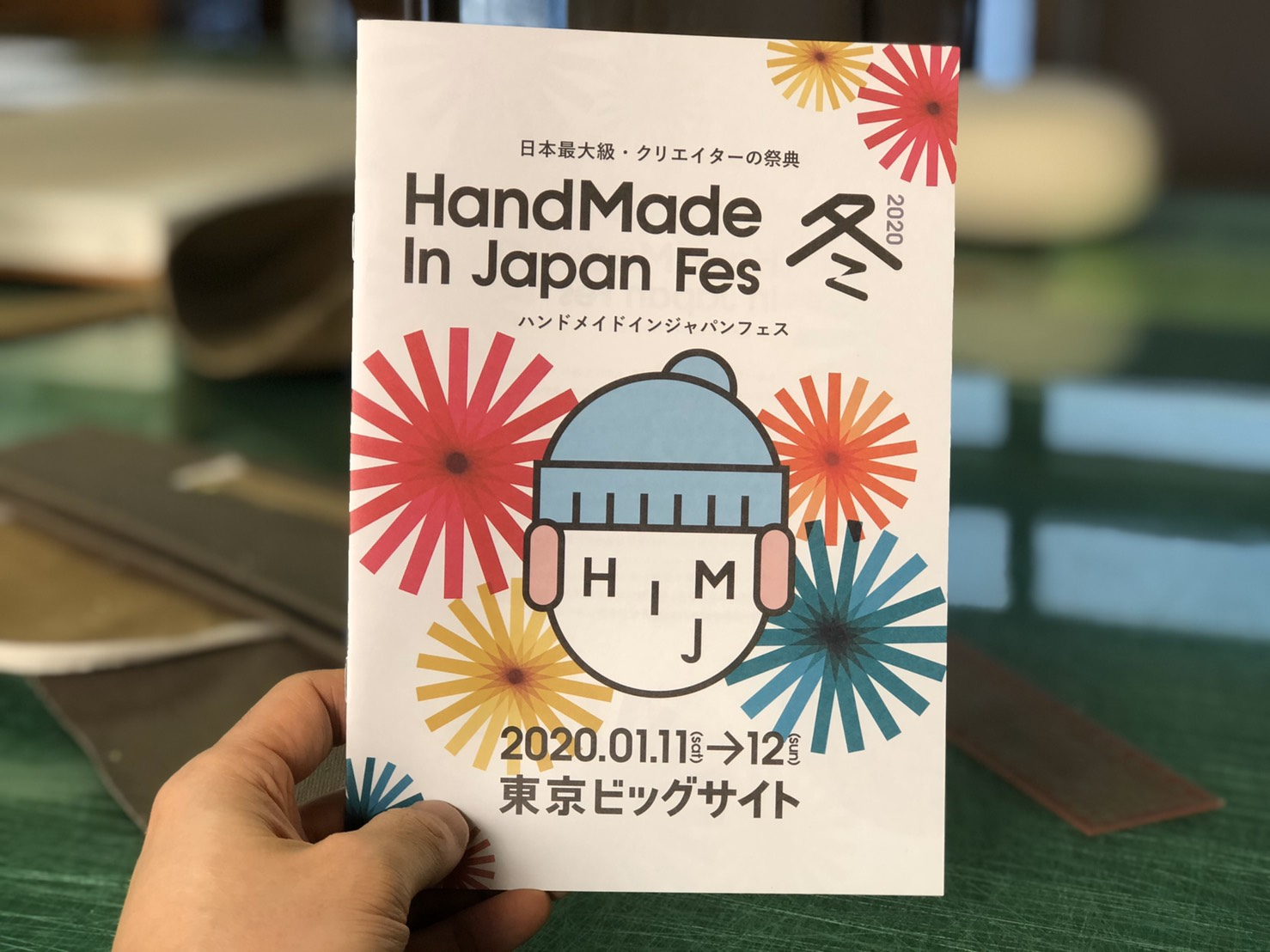 「HandMade In Japan Fes 冬2020」 出店決定!!