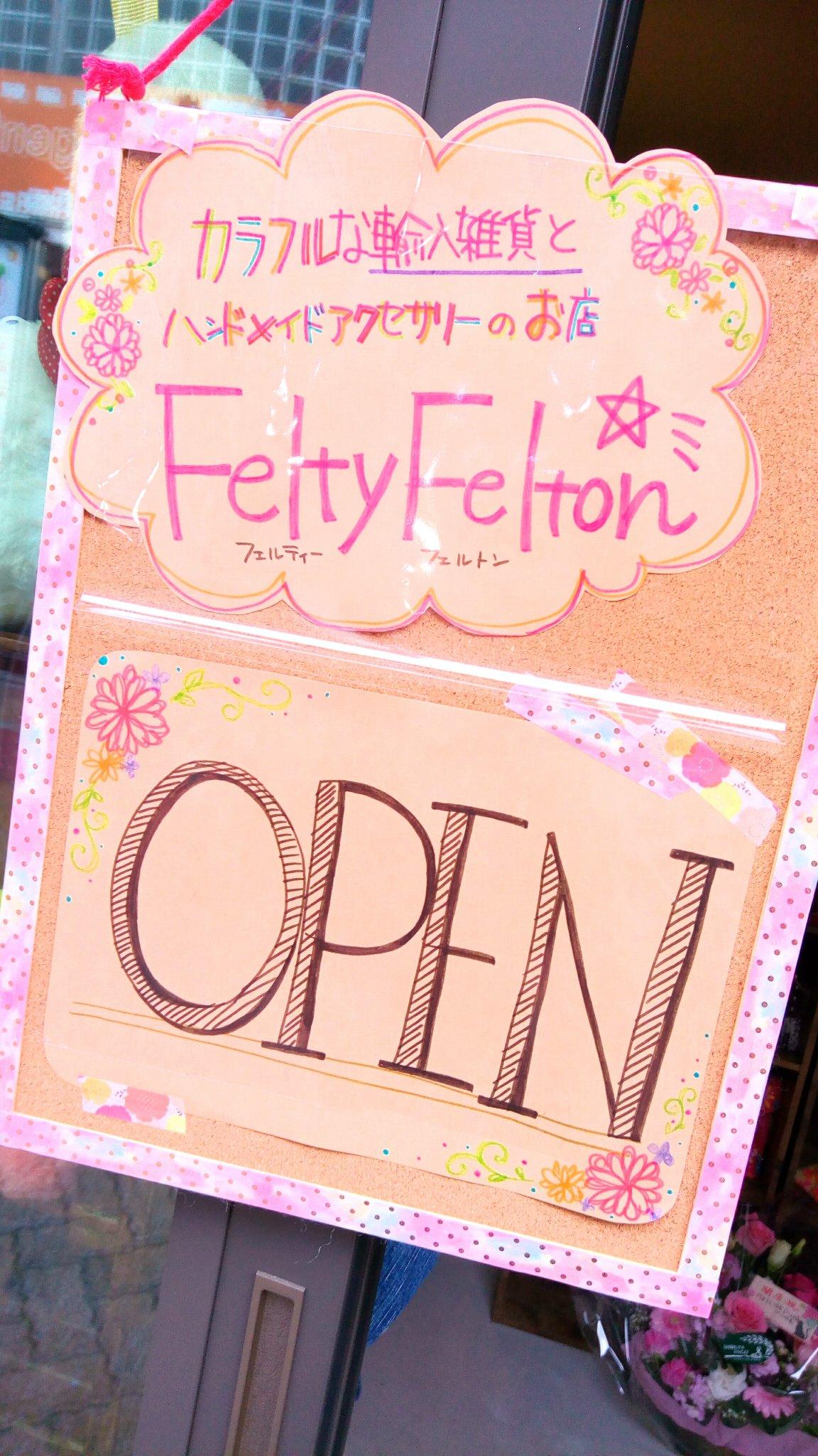 Felty Feltonさん実店舗オープン!MELL THE DINERもレンタルボックス出展★