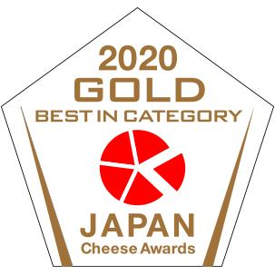ジャージーモッツァレラ最高部門賞獲得しました!JAPAN CHEESE AWARDS2020