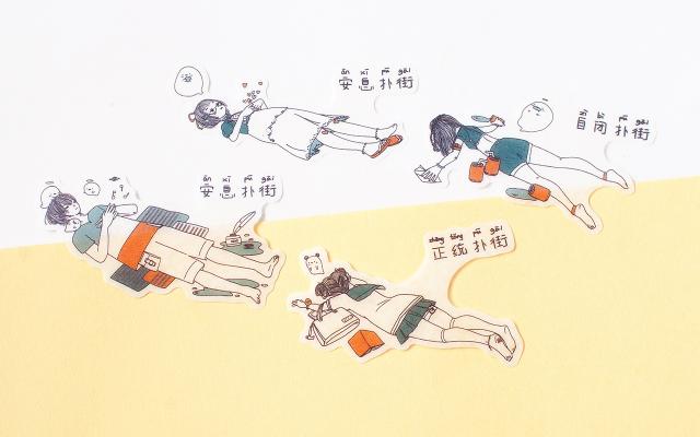 【新商品紹介】中国雑貨 フレークシール
