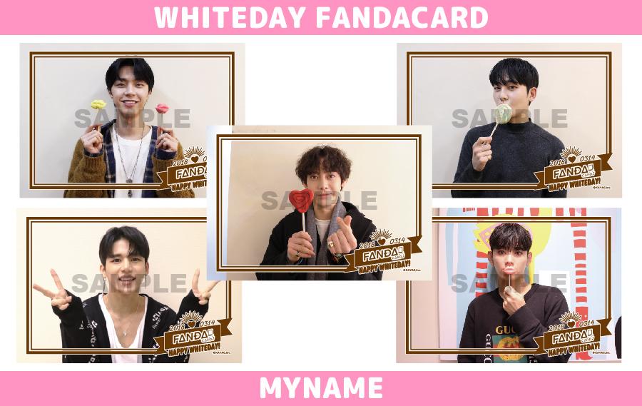 MYNAMEから電話でメッセージが届く2018年 ホワイトデーFANDA CARD、発売決定!