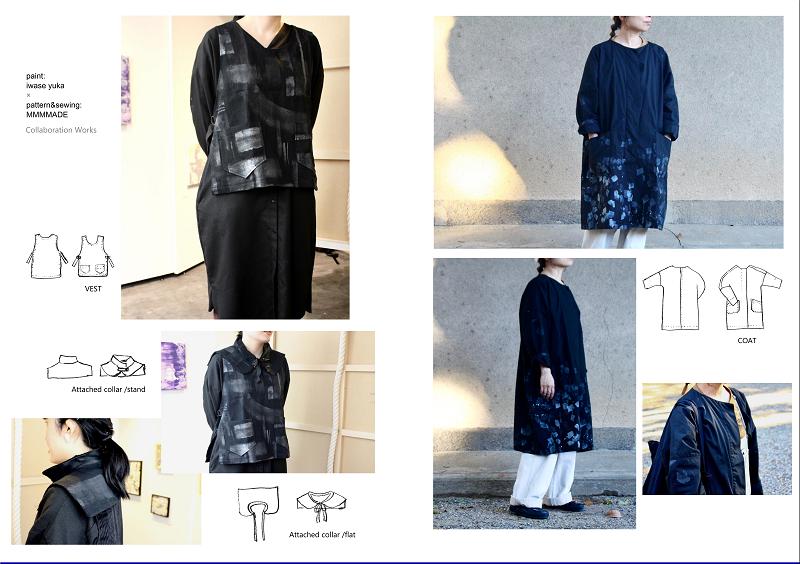 3月の展示予定 絵× 服飾 受注販売会「CATALOG」