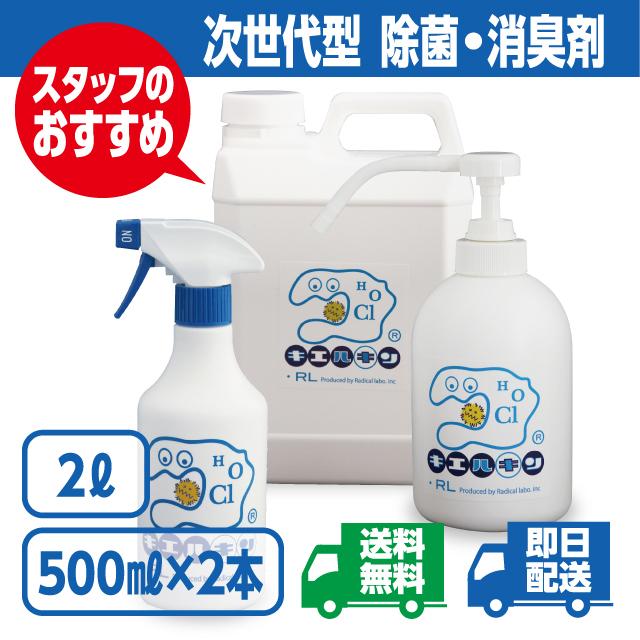 シャワーボトル入荷のお知らせ 【シャワー1本、3本、5本、家族セット】