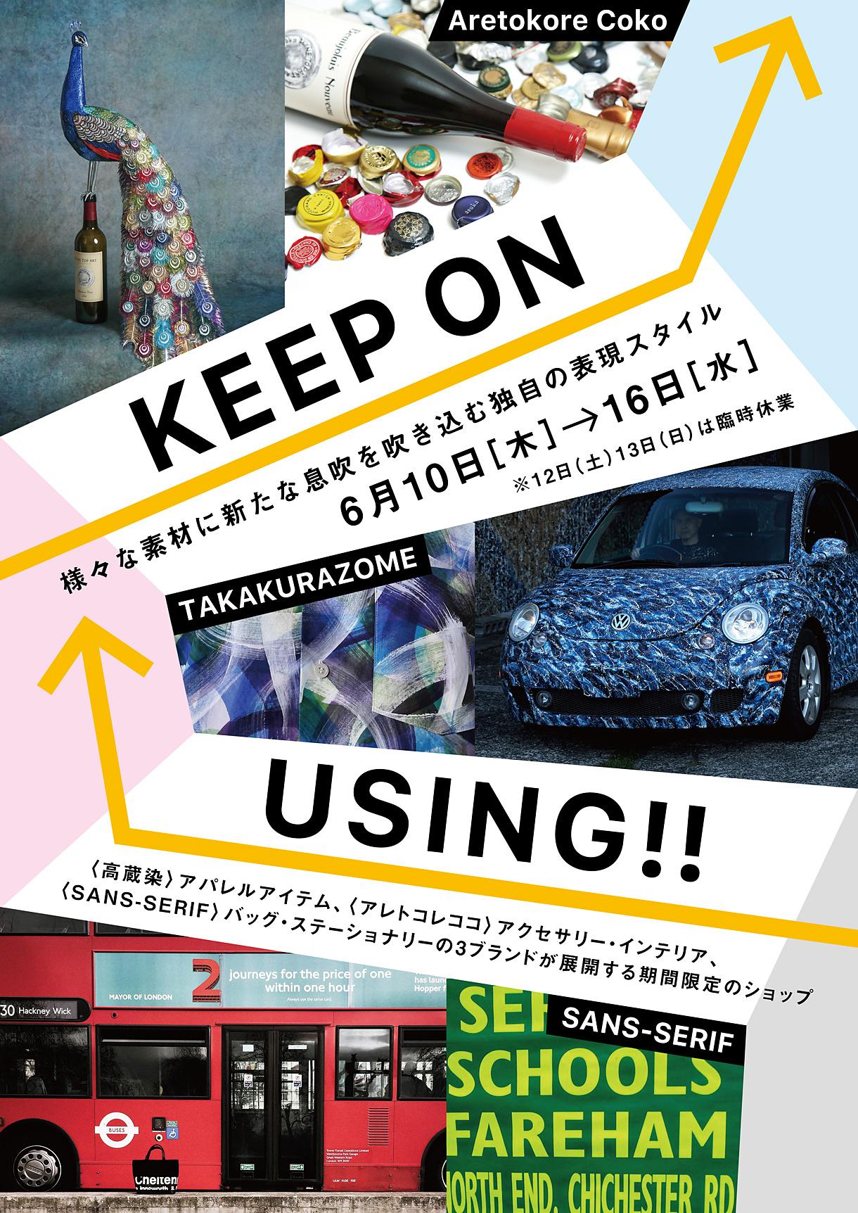 京阪百貨店守口にてPOPUP開催いたします!