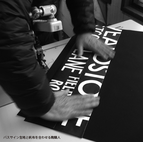 【 ワークショップ 】ロンドンと京都が融合したバッグ、あなたのデザインで作ってみませんか?