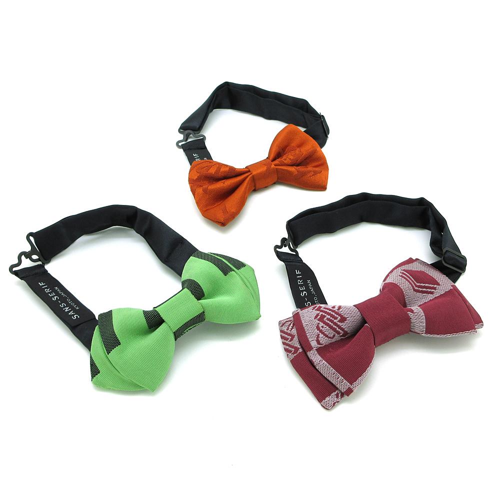 OBI - bow tie