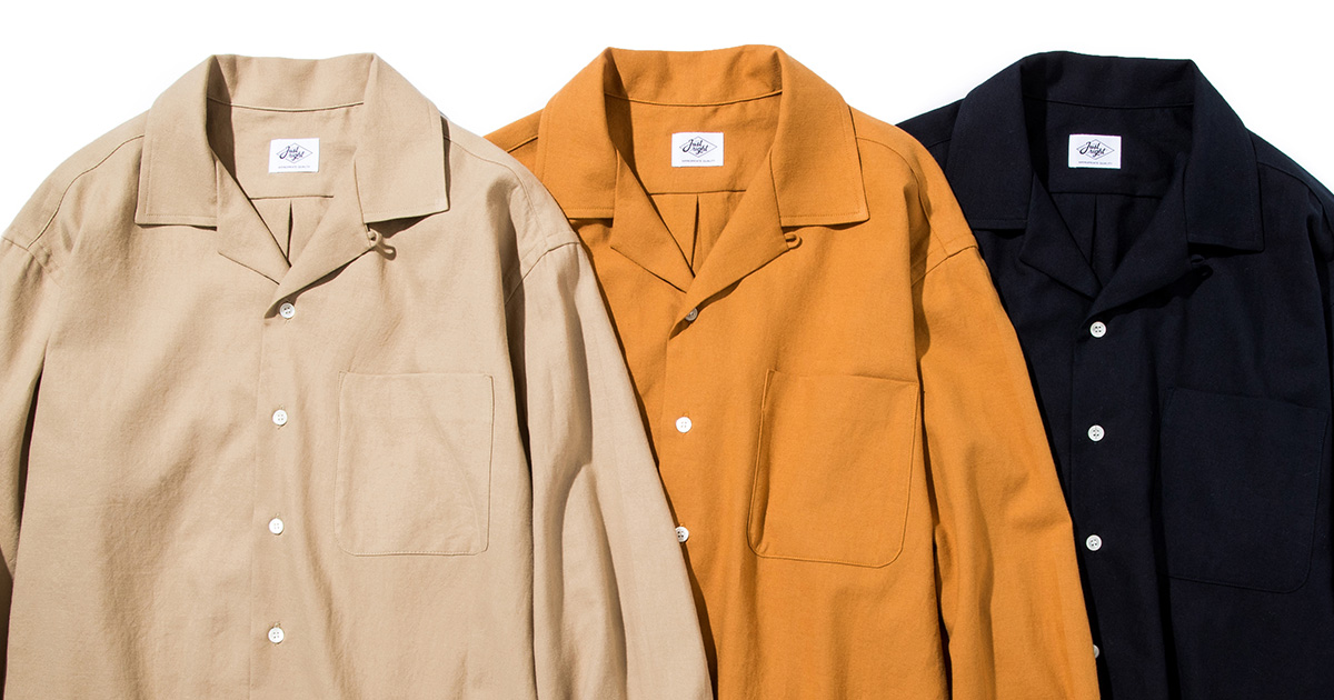 OCLS Shirt Cotton/Wool - 3 Colors