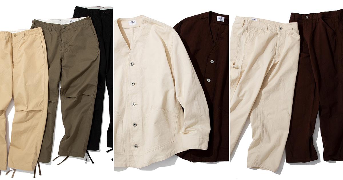Mil Trousers, Engineers Jacket & LST Painter