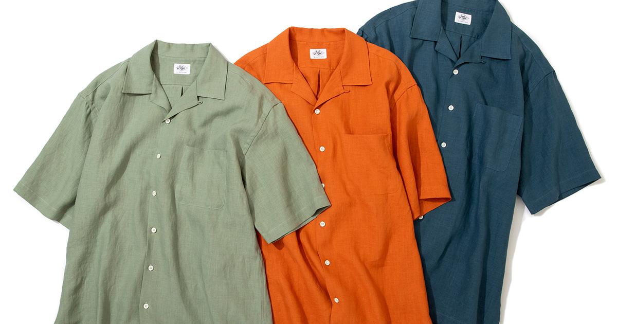 OCSS Shirt - 3 Colors