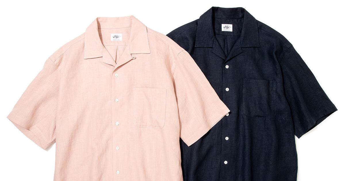 OCSS Shirt - Pale Pink & Navy