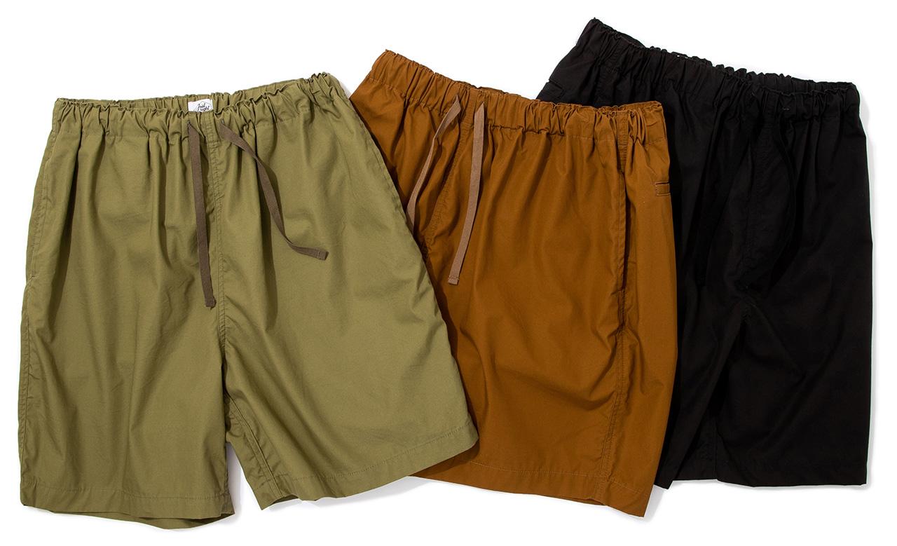 AOB Shorts 2020 - 3 Colors