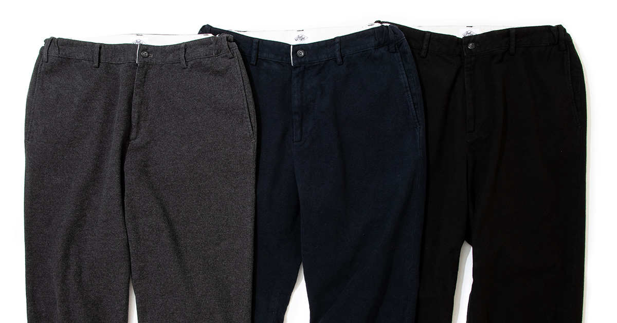 Basic Trousers - 3 Colors