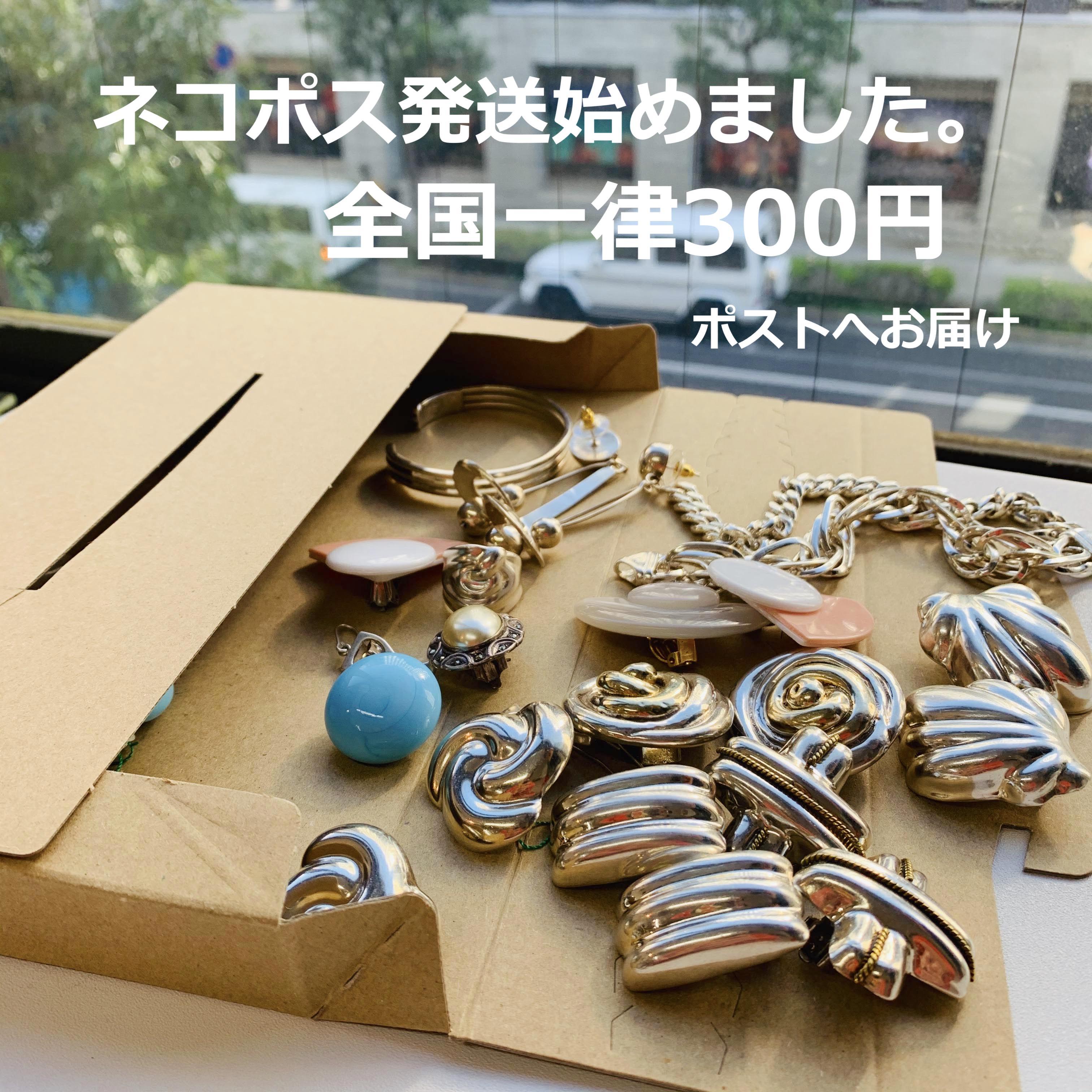 ★ネコポス送料全国一律300円★