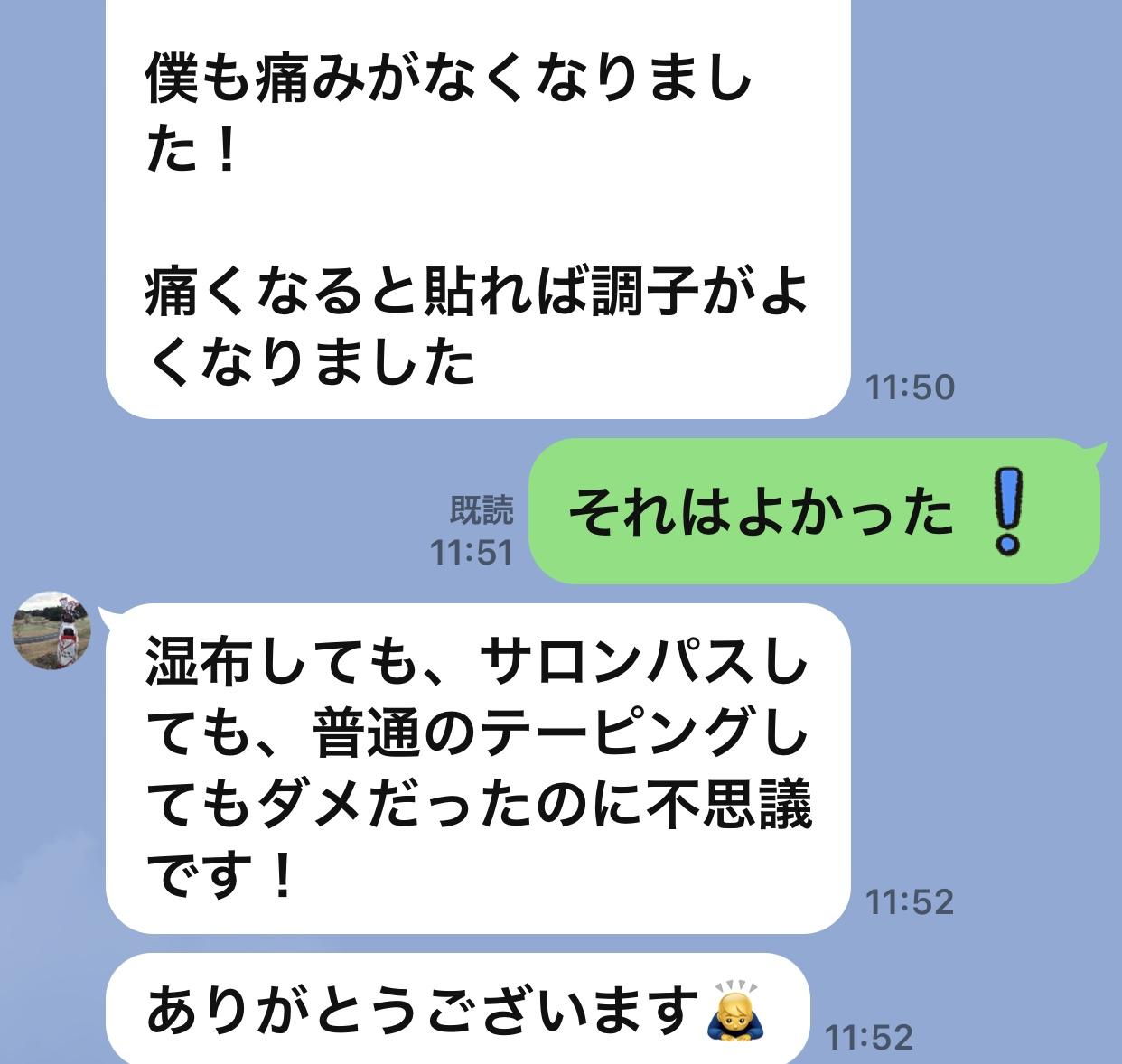 WINNER TAPEの感想が○○プロから届きました!