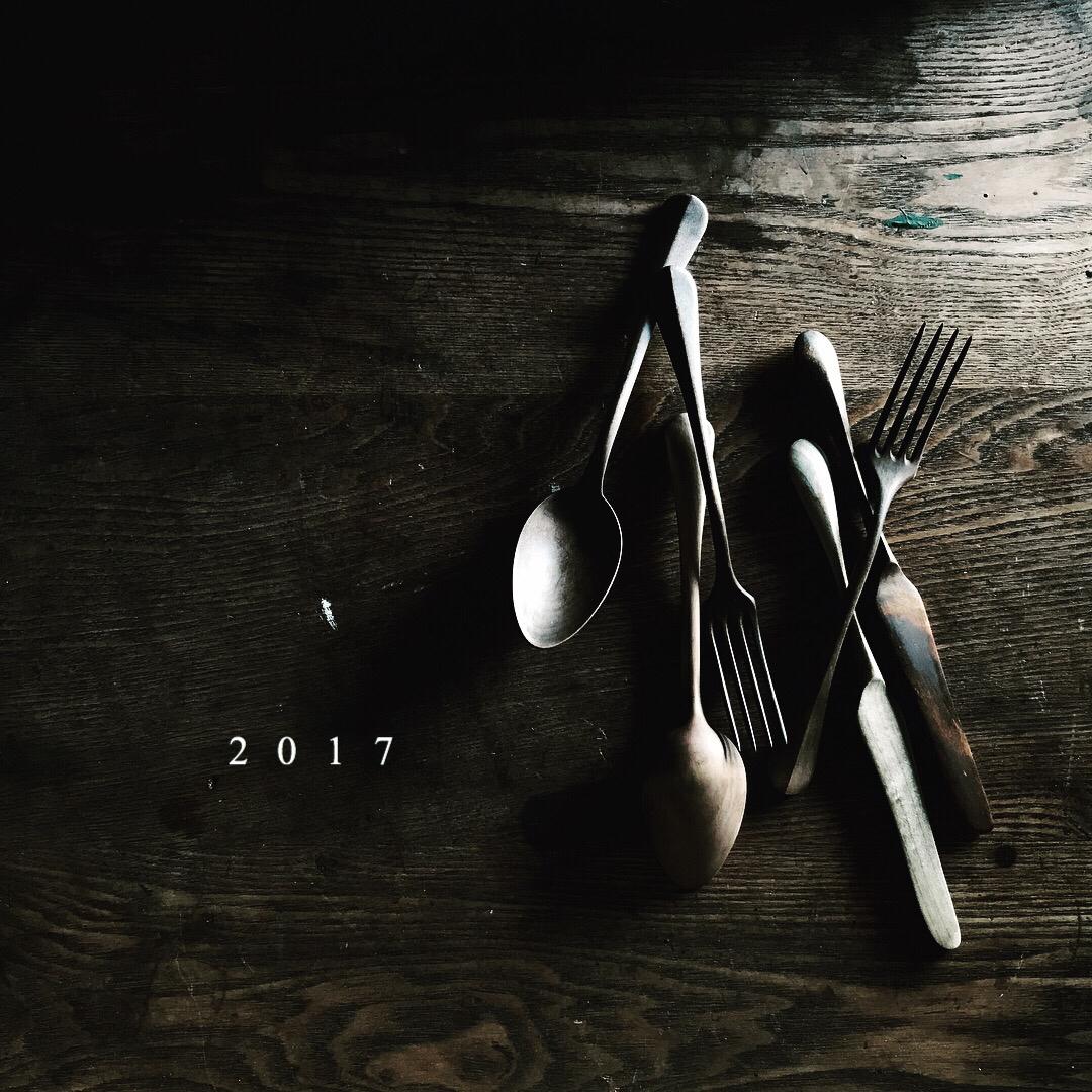 31,des,2017