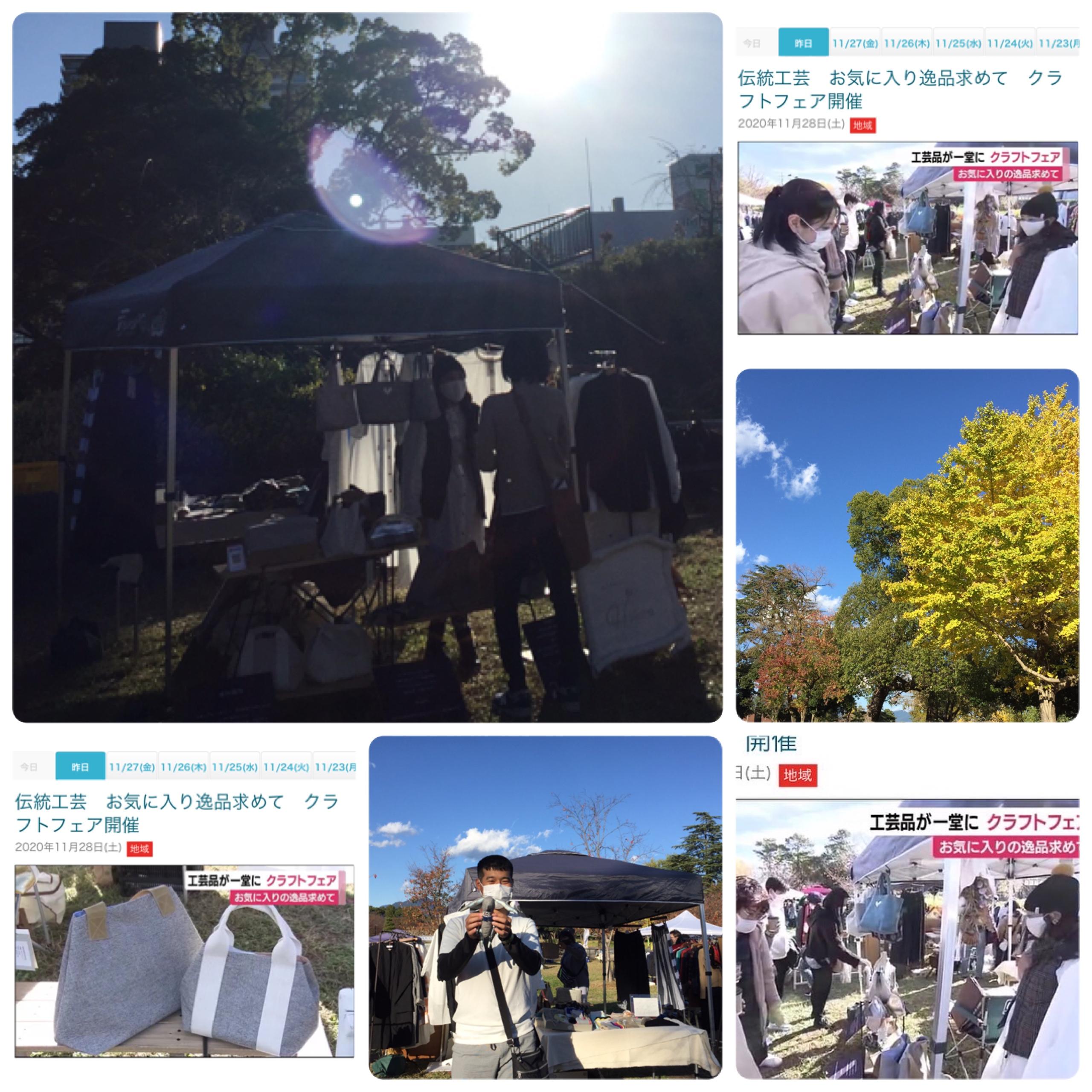 SUMPU Craft  Market 本日最終日