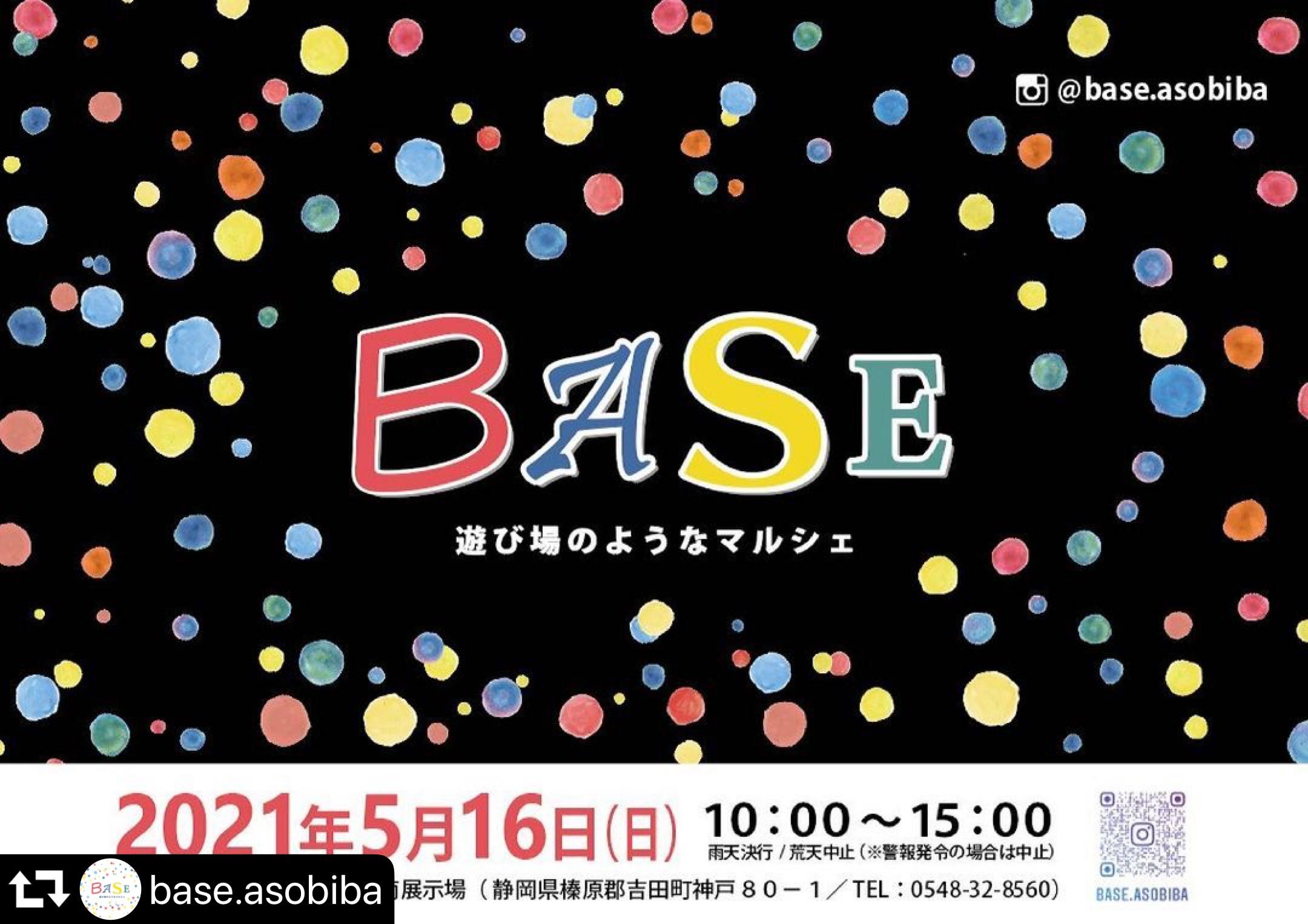次回の出店は4月に引き続き「BASE」