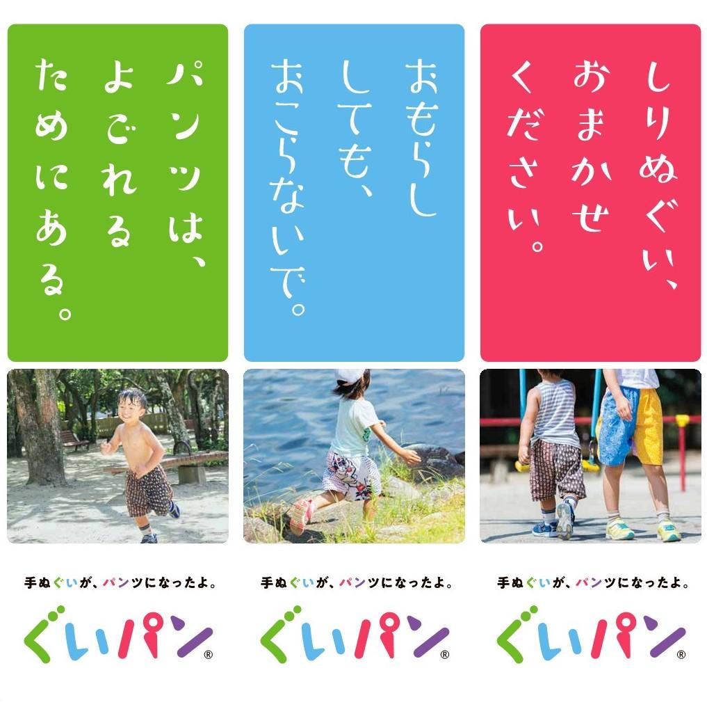 福岡広告協会賞、受賞。