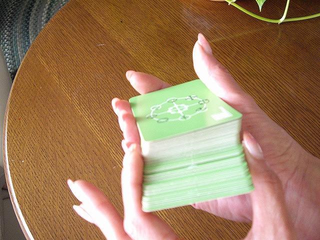 RKカードの基本的な使い方
