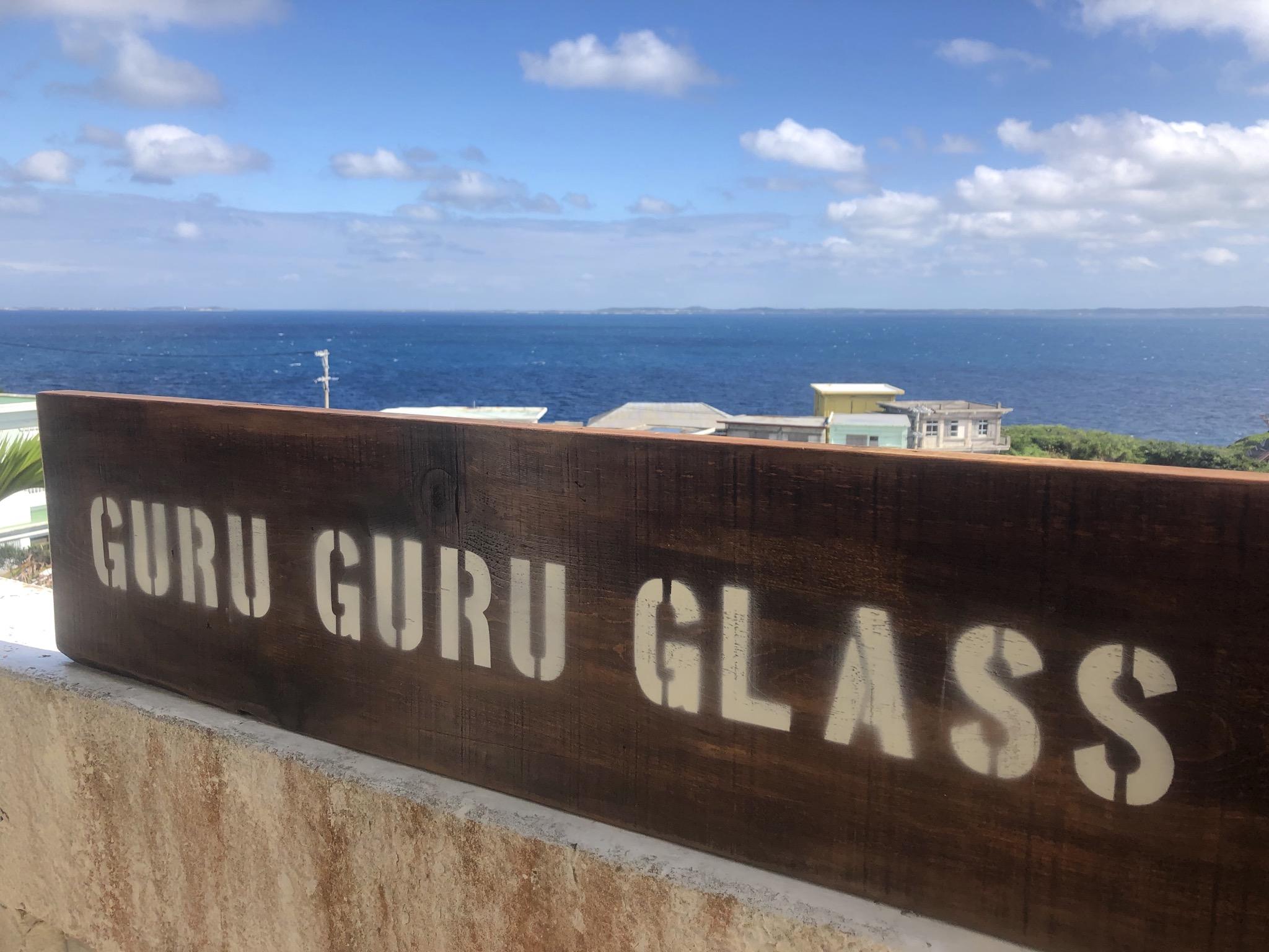 GuruGuruGlass store open