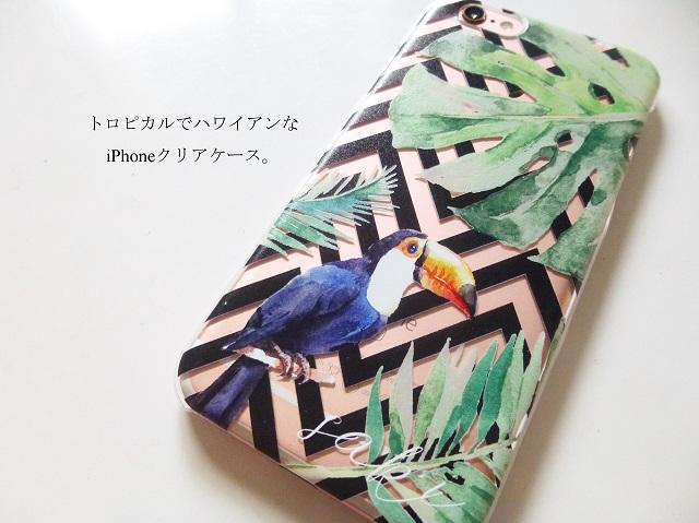 夏がきた!しませんか?iPhoneケースも衣替え。