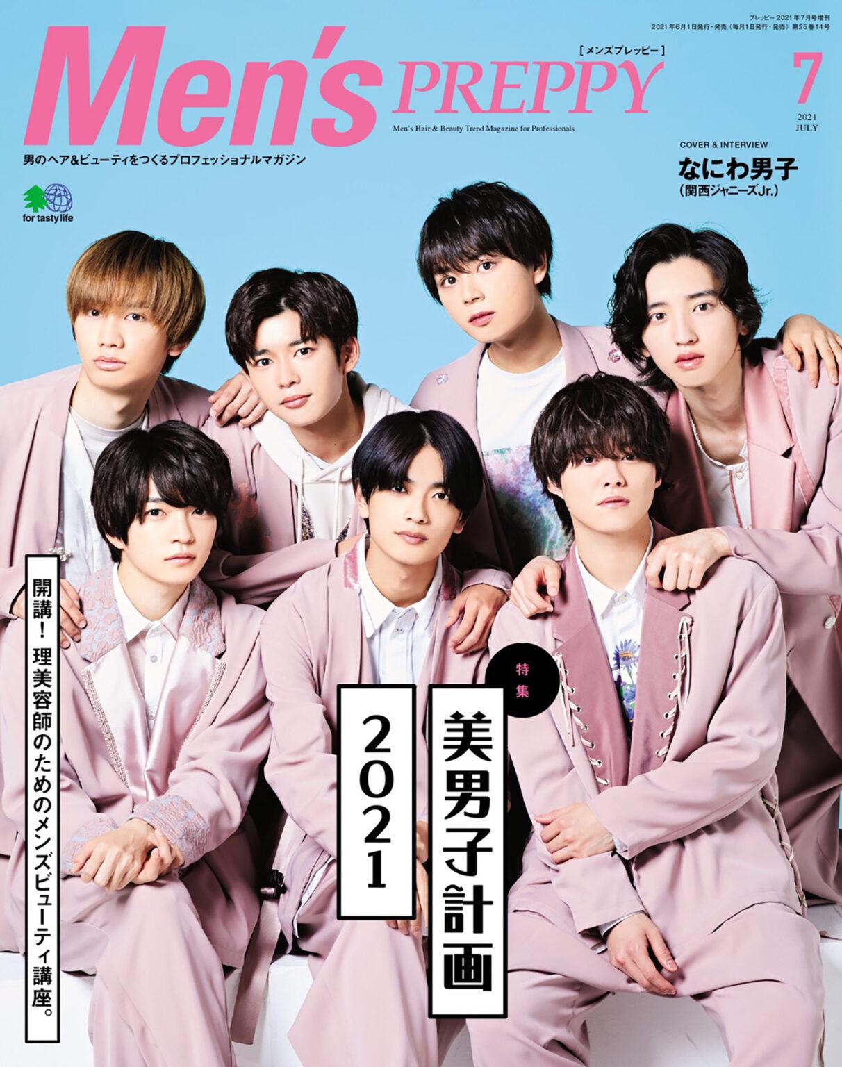 Men's PREPPY  2021年7月号に掲載されました