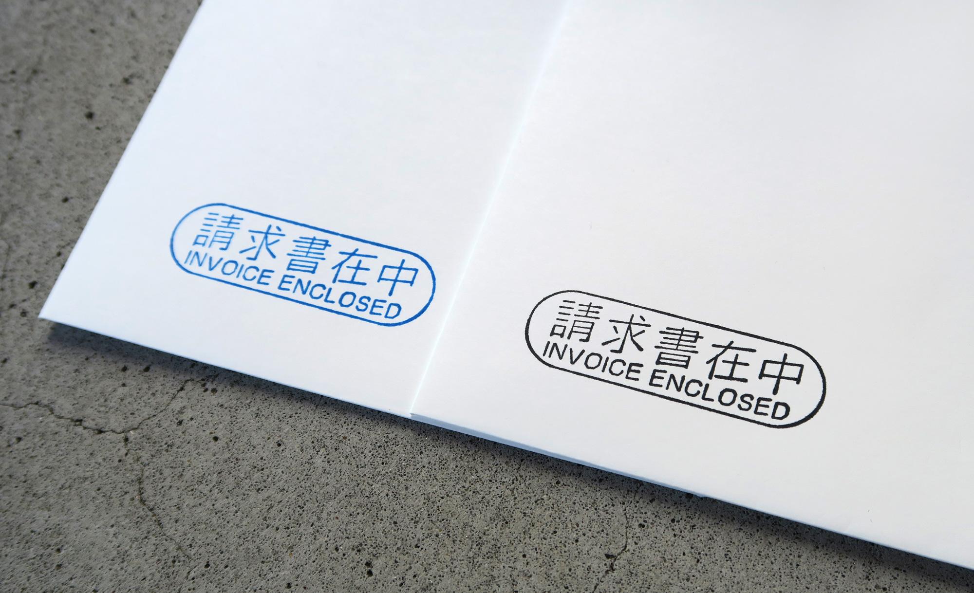 シャチハタ印はお好みのデザインをお好みのカラーで!JIMUHANの請求書在中ハンコ。
