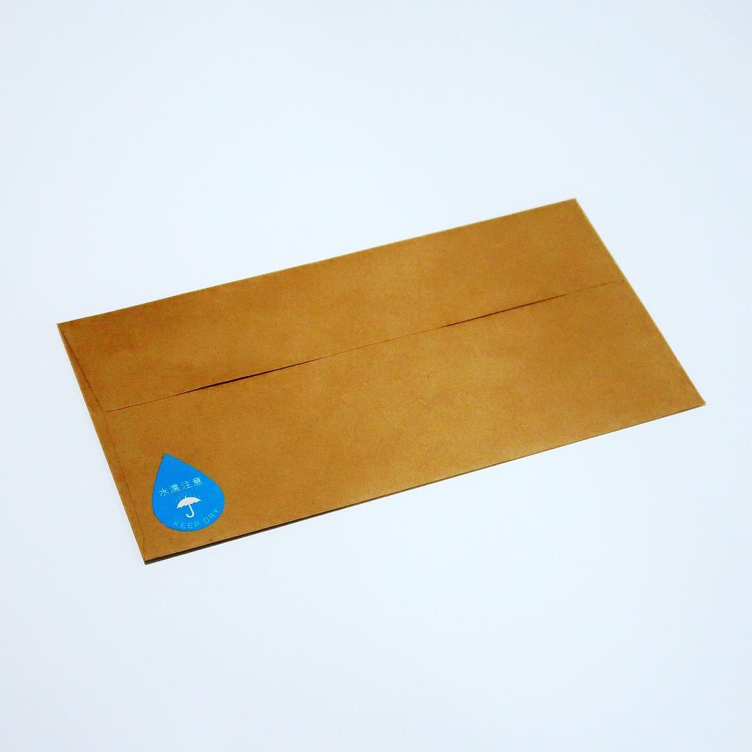 封筒専用サイズ「水濡注意」シール