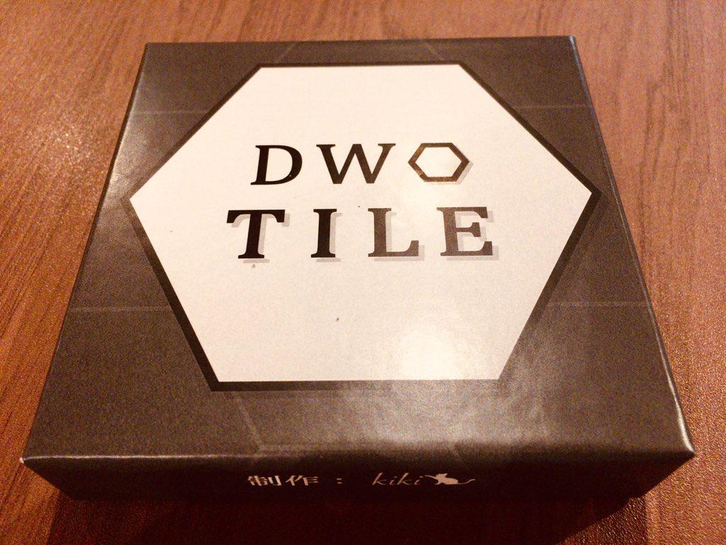 「DWO TILE」に関するよくあるご質問
